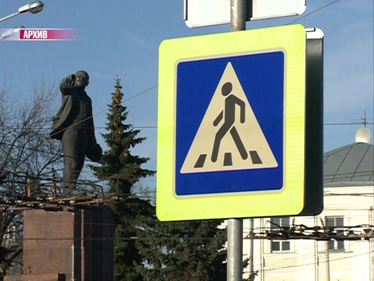 В Рыбинском районе сбили пенсионера