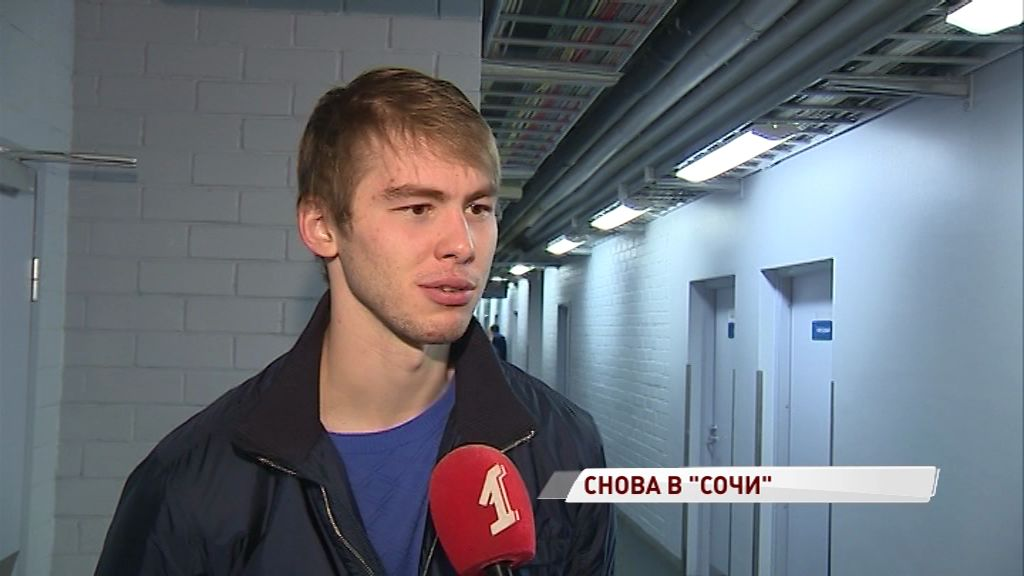 Защитник «Локомотива» отправился в «Сочи»