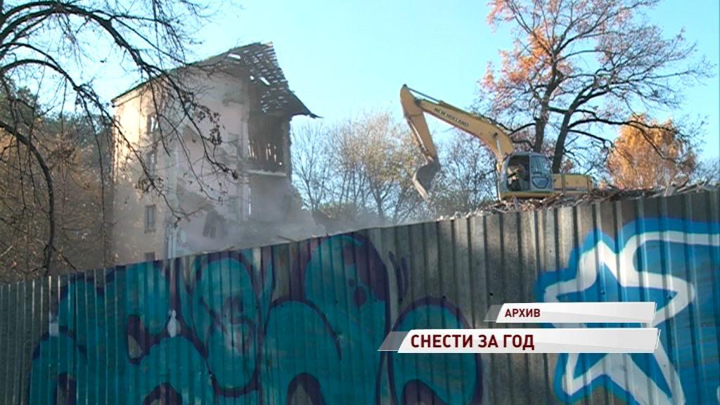 В наступающем году в Ярославле снесут все аварийные дома