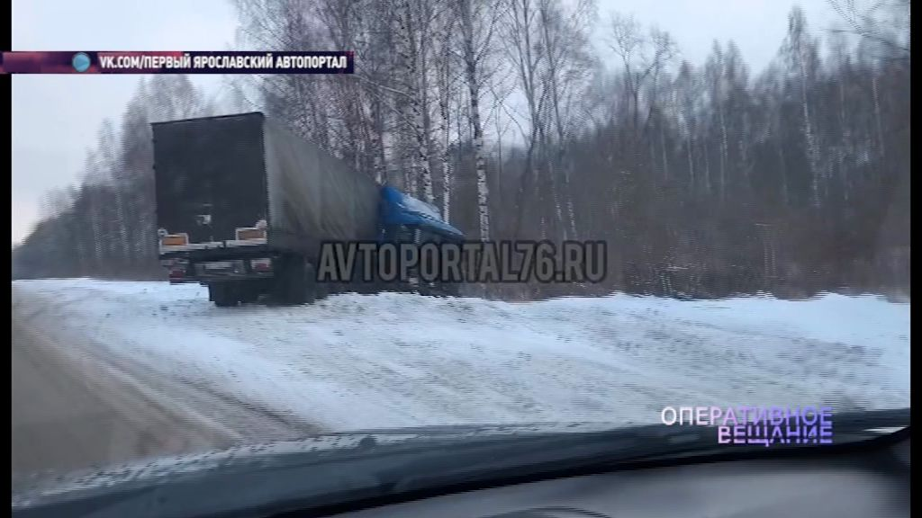 Под Рыбинском многотонная фура слетела с дороги