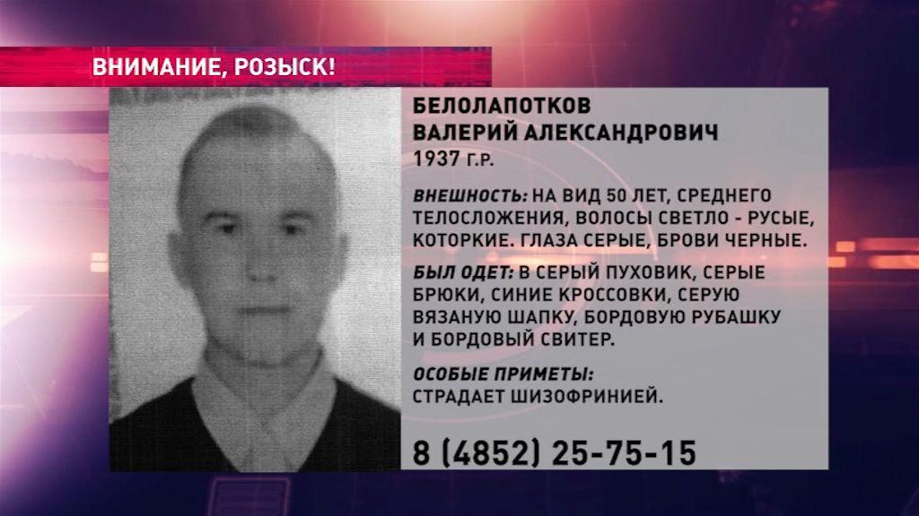 В области ищут 81-летнего Валерия Белолопаткова
