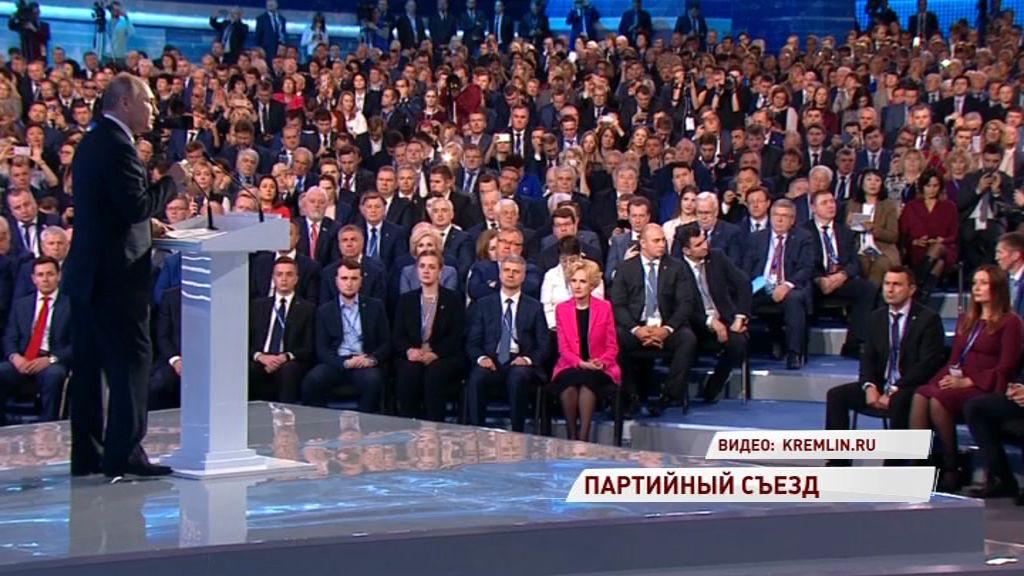 Второй день всероссийского съезда «Единой России»: чем отличились ярославские делегаты