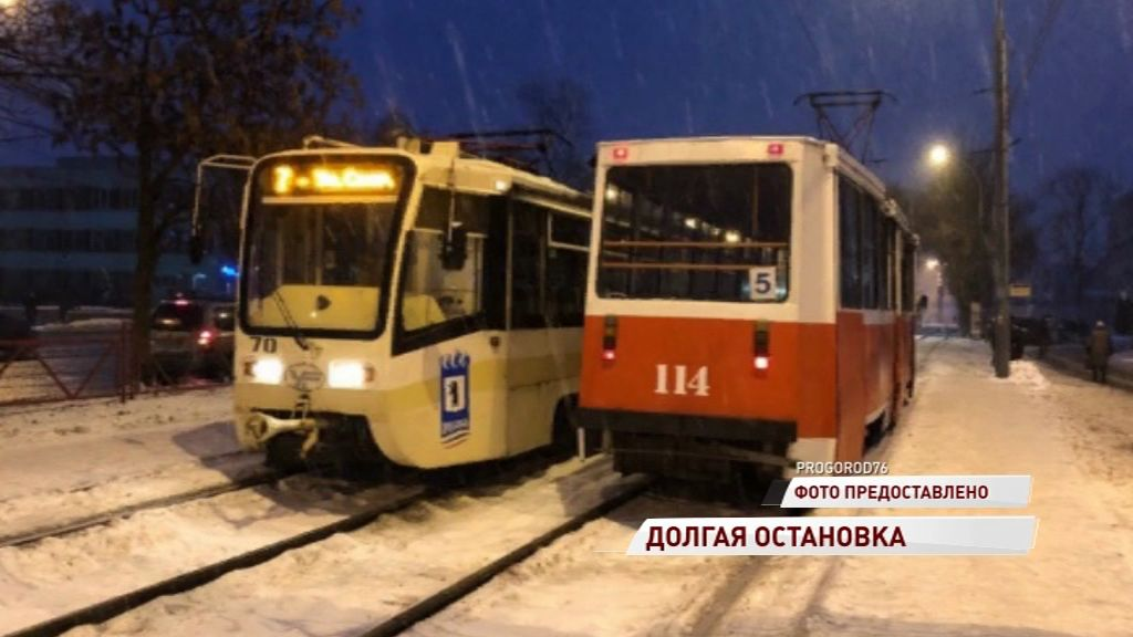 Утром в Ярославле встали трамваи: причины коллапса