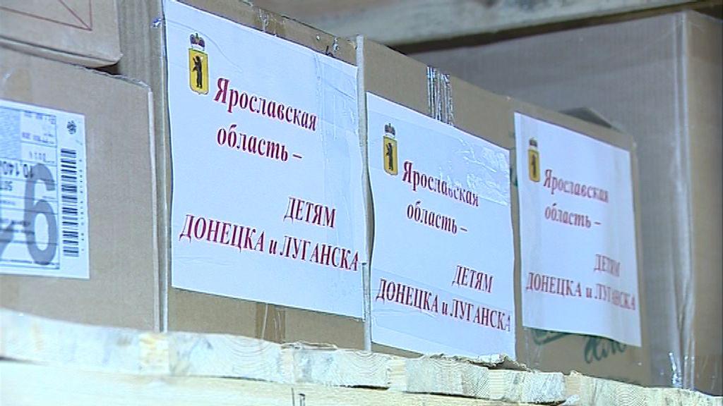 Дети Донецка и Луганска получат новогодние подарки от ярославцев