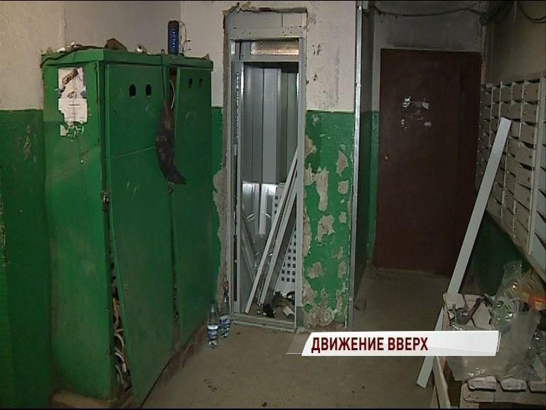 В тутаевской многоэтажке появится долгожданный лифт
