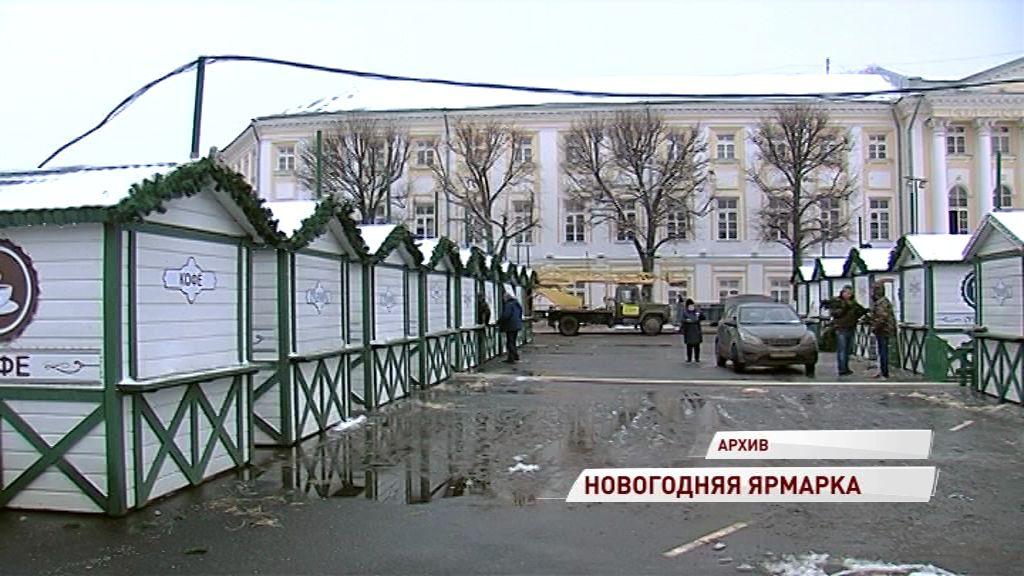 Новогодняя ярмарка на Советской площади: чем удивят ярославцев и гостей