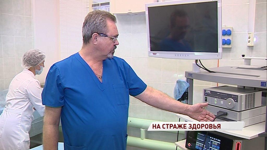 На вооружение ярославским онкологам поступил новый эндоскопический комплекс