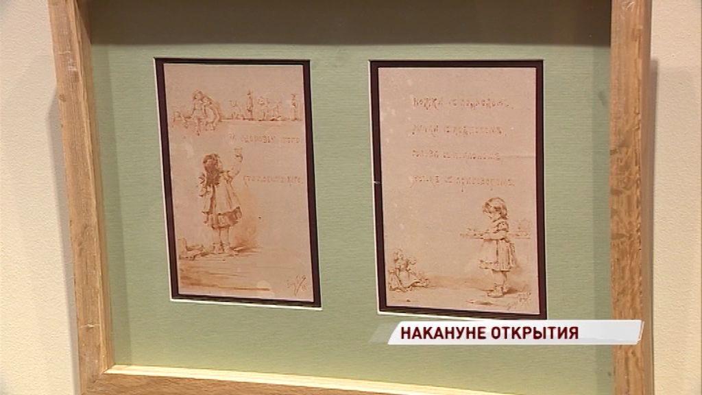 В Ярославском художественном музее откроется уникальная выставка графики
