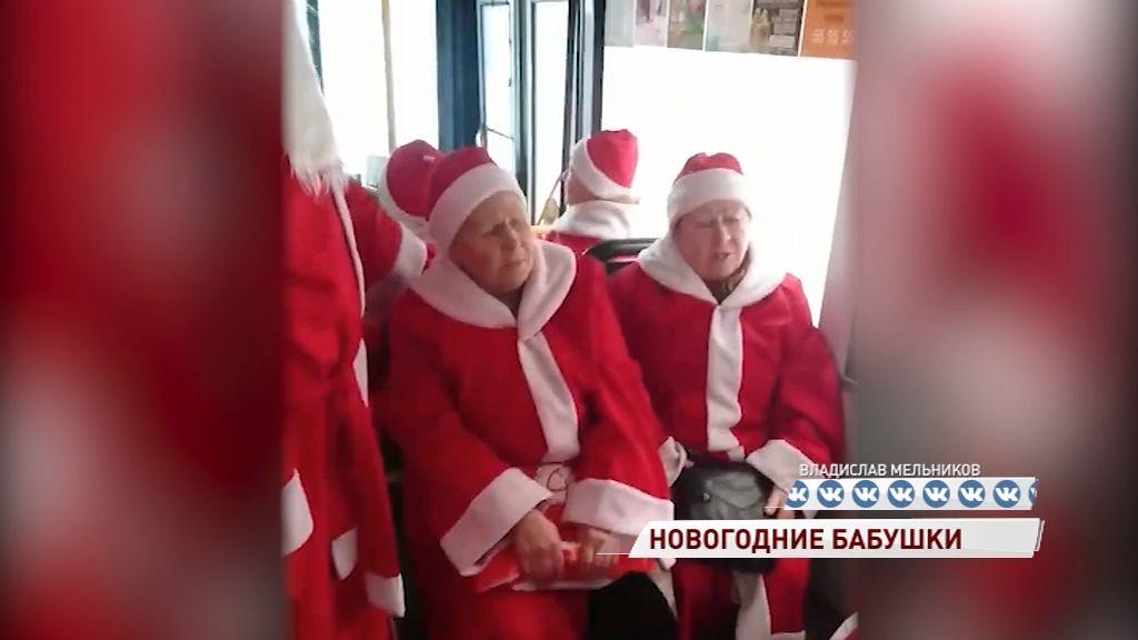 ВИДЕО: Рыбинские пенсионерки нарядились в Дедов Морозов и спели в автобусе
