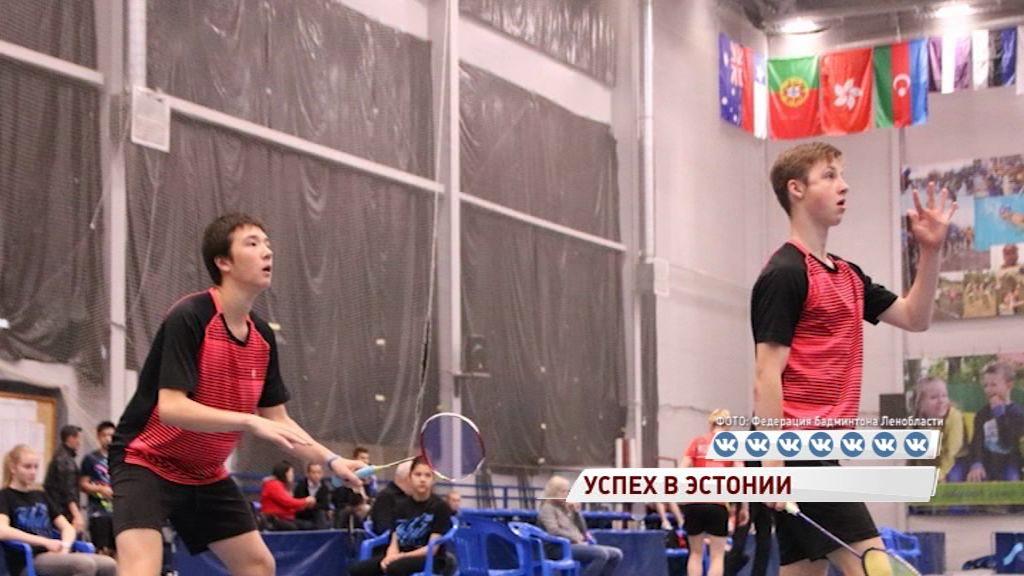 Ярославский бадминтонист привез две награды с международного турнира