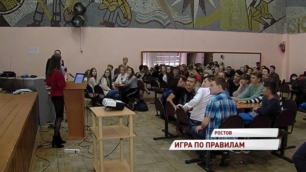 В школах региона прошли открытые уроки в честь Дня Конституции