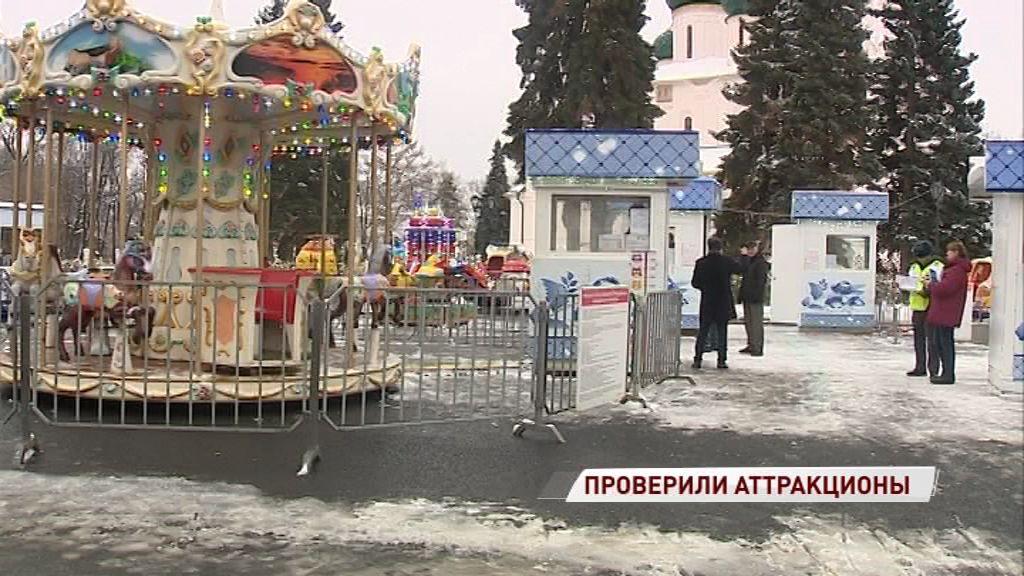 Новогодние аттракционы на Советской площади прошли проверку безопасности