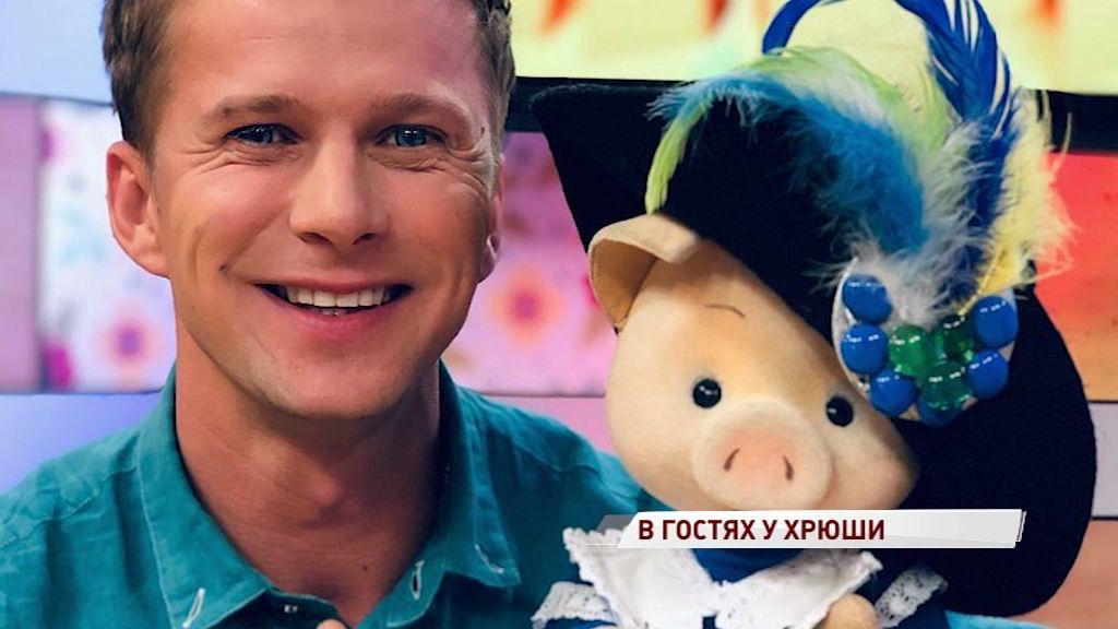 Роман Курцын снялся в программе «Спокойной ночи, малыши»