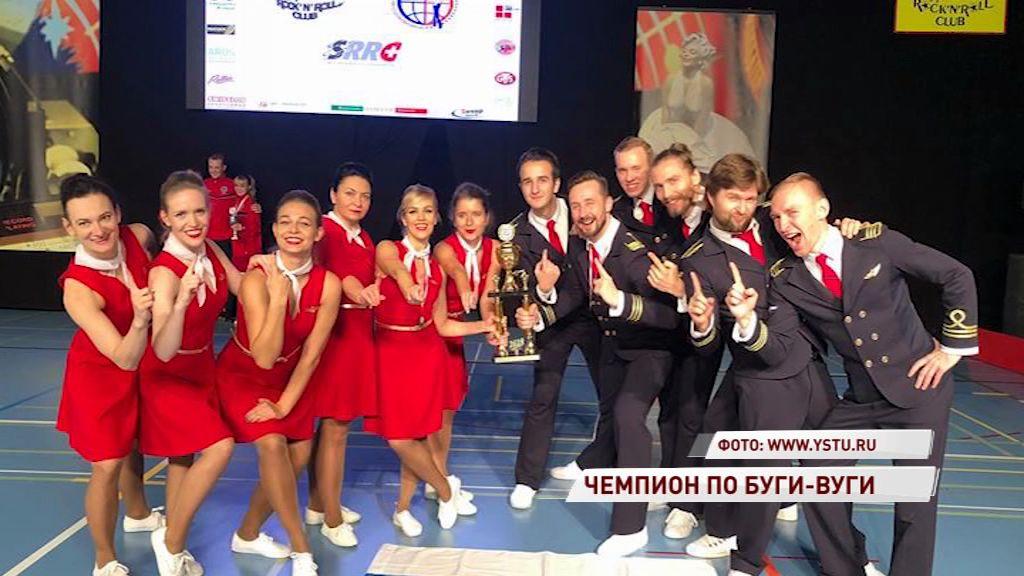 Ярославец в составе сборной России стал Чемпионом Европы по Буги-вуги