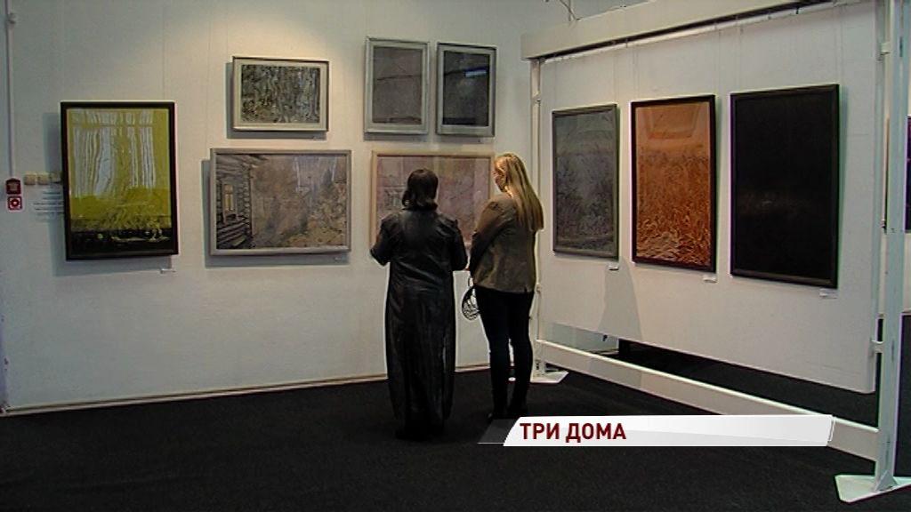 Мир без рутины и забот: в Ярославле открылась выставка Аглаи «Мое пространство»