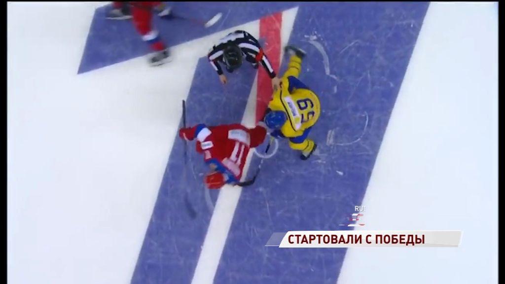 Сборная России с ярославцами одержала победу на Кубке Первого канала