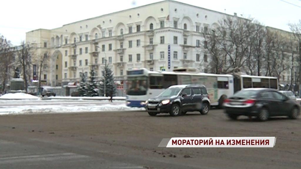 Мораторий на частую смену правил дорожного движения ввели в МВД