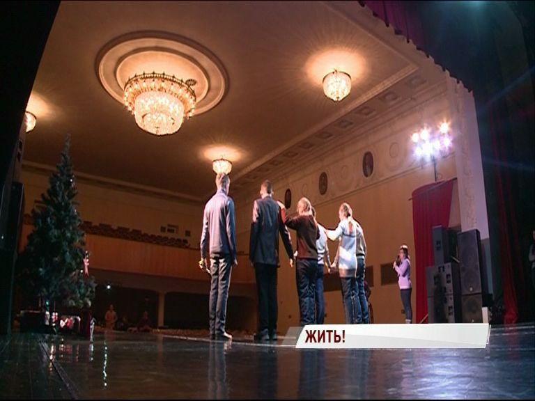 Особенные ребята покажут свои таланты на фестивале «Виктория»
