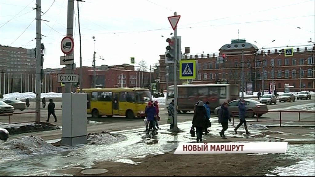 В Рыбинске появится новый автобусный маршрут