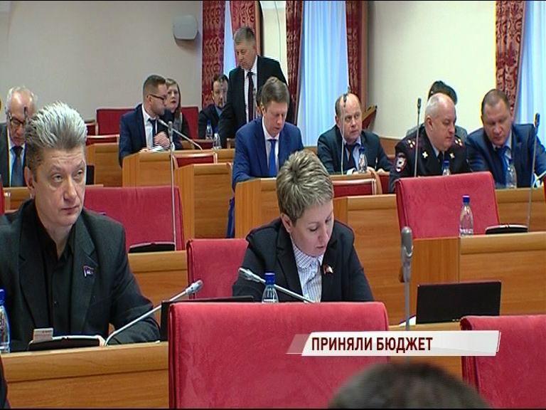 Бюджет Ярославской области увеличился на 10 миллиардов рублей