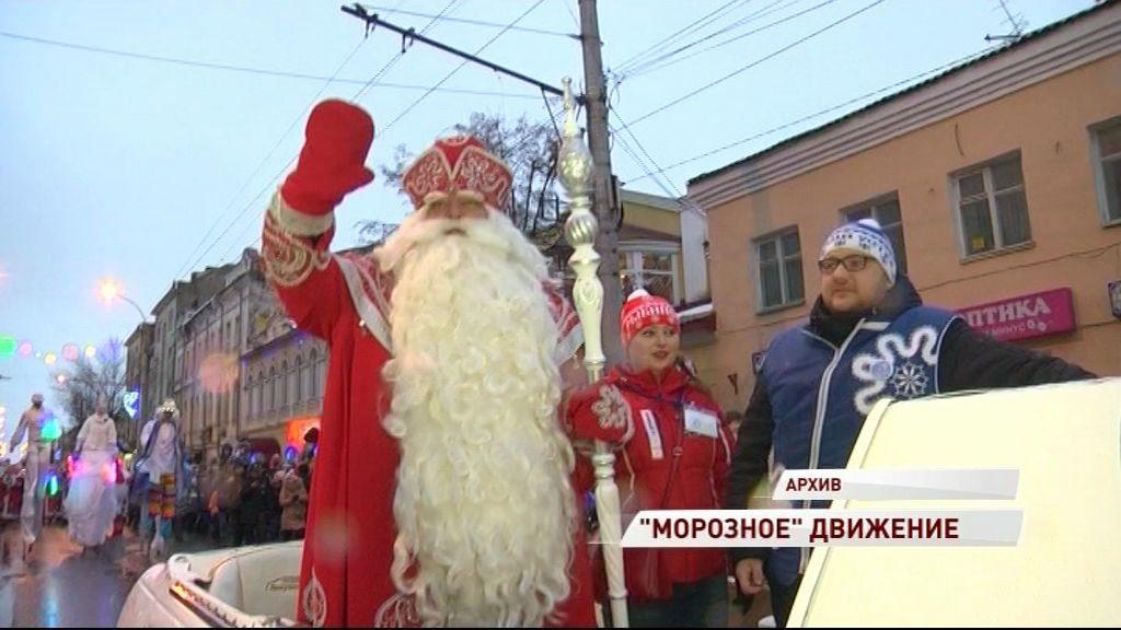 В Рыбинске шествие Дедов Морозов возглавит Дед Мороз из Великого Устюга
