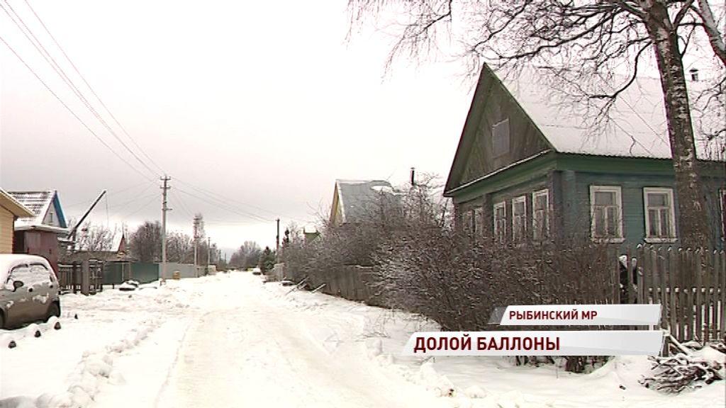 Подарок к новому году: жители деревни в Рыбинском районе получили «голубое топливо»