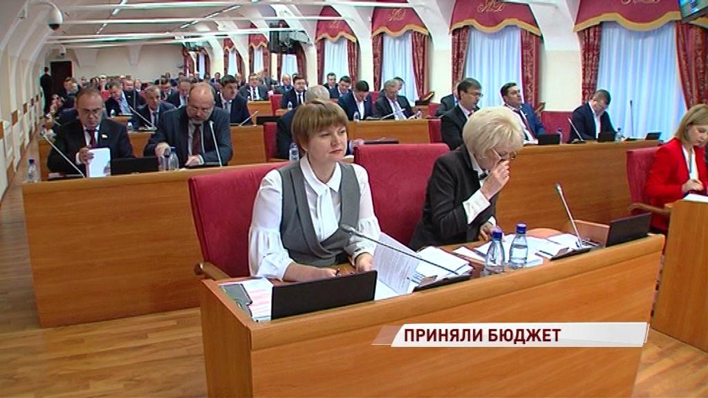 Депутаты облдумы приняли бюджет 2019 года: куда направят деньги