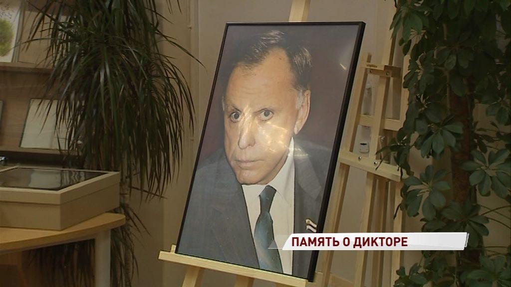 Вещи диктора Центрального телевидения СССР Юрия Ковеленова будут храниться в Ярославле