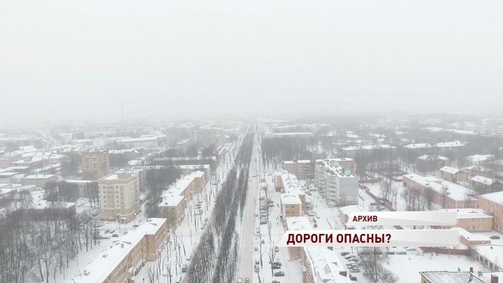 Мэр Ярославля раскритиковал подчиненных за уборку города