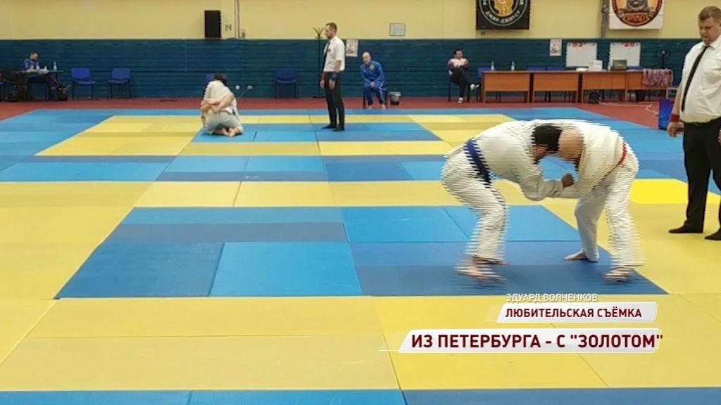 Ярославец стал чемпионом России по джиу-джитсу