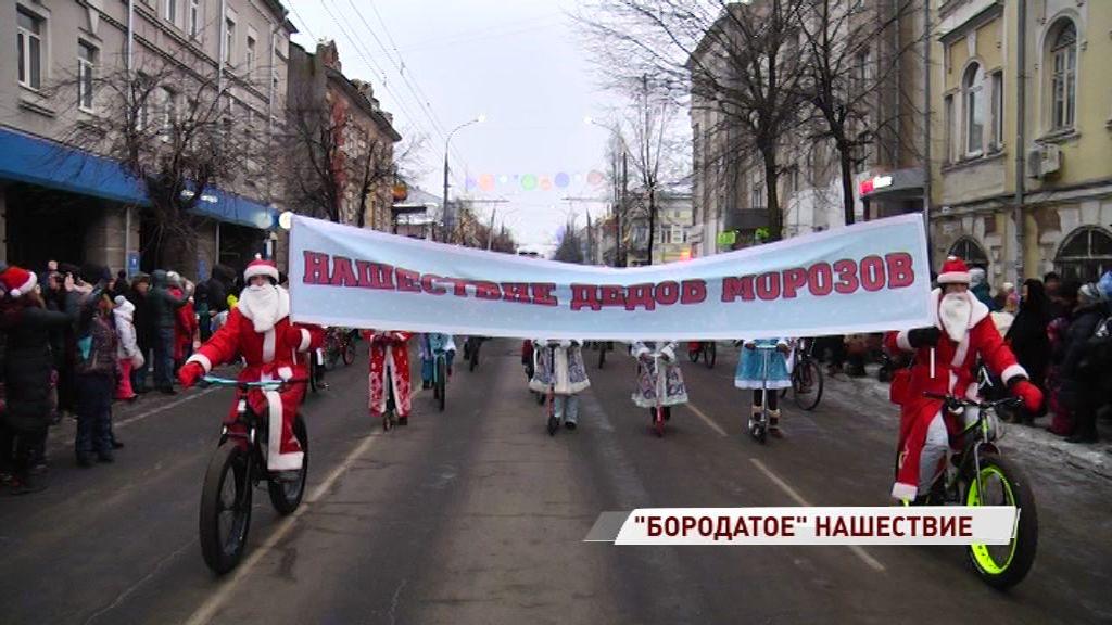 В Рыбинск приехали две тысячи Дедов Морозов: чем запомнилось НаШествие этого года