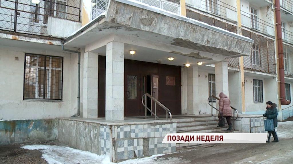 В Ярославле изменилась работа поликлиники на улице Терешковой