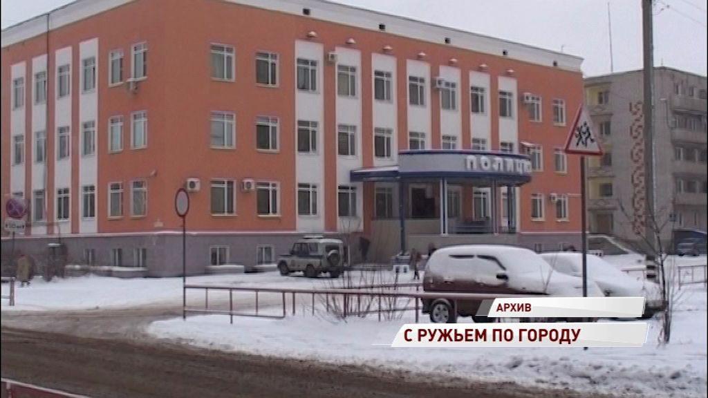 По центру Рыбинска разгуливал пожилой мужчина с огнестрелом