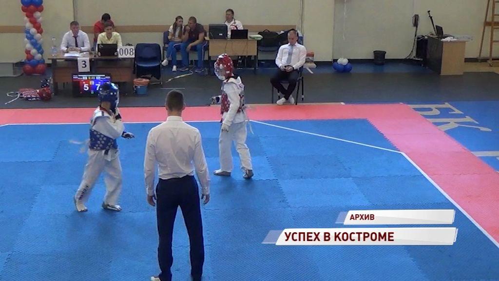 Ярославские тхэквондисты привезли три «золота» из Костромы