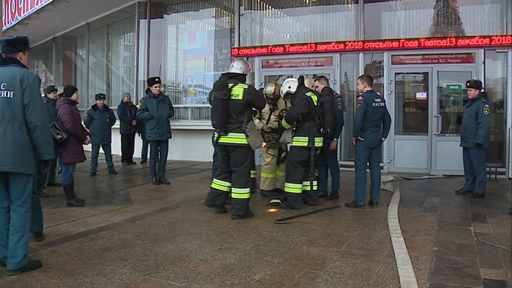 Эвакуация в Ярославском ТЮЗе: что произошло