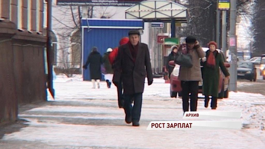 Стало известно, кто больше всех зарабатывает в Ярославской области