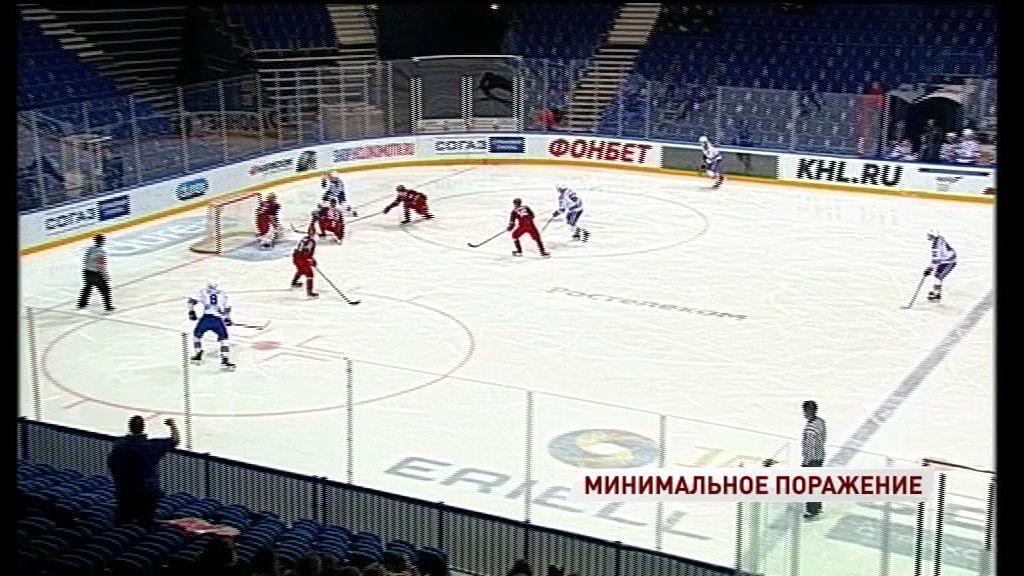 Хоккеисты «Локо» проиграли третий матч подряд