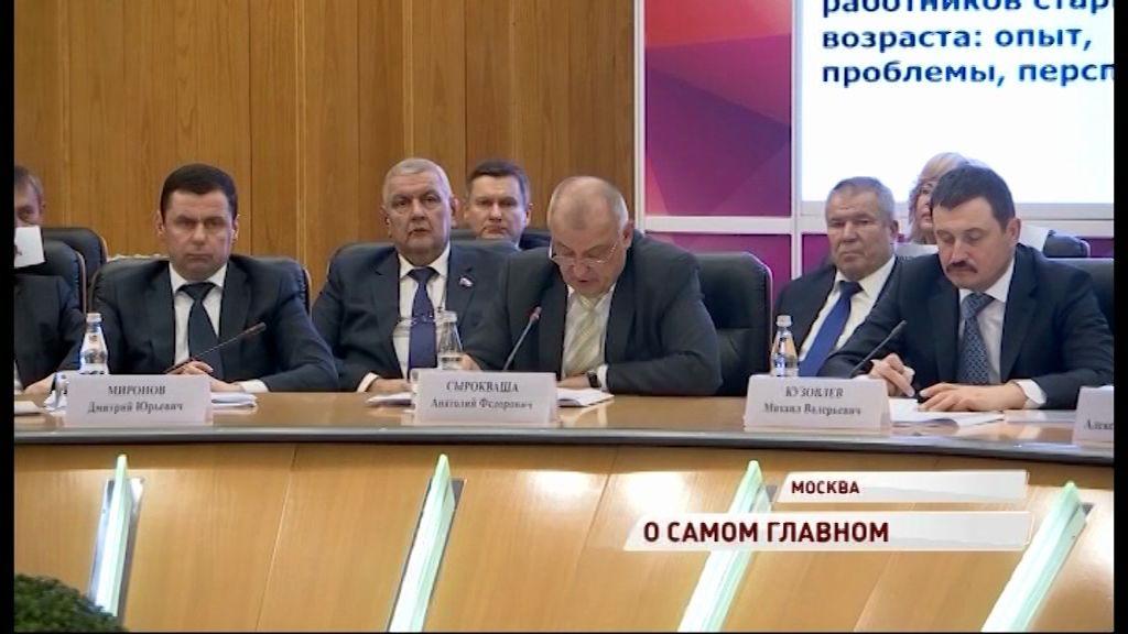 Дмитрий Миронов в столице принял участие в заседании по защите интересов работников предпенсионного возраста