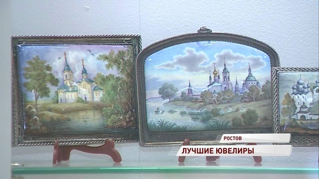 Ростовская ювелирная фабрика отмечает свой вековой юбилей