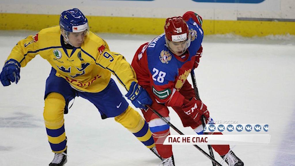 Нападающий «Локомотива» сделал голевой пас в матче за молодежную сборную России