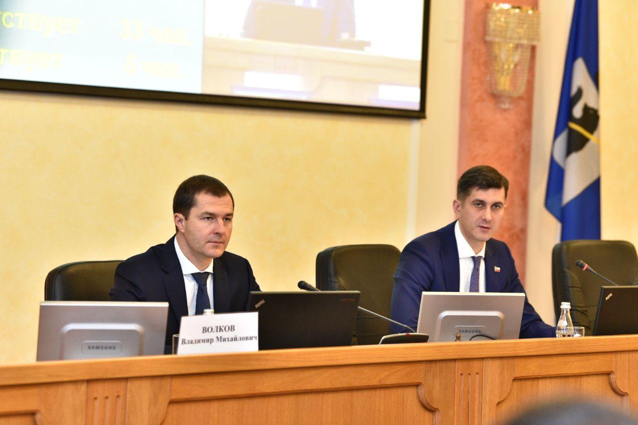 Бюджет Ярославля принят большинством голосов: основные цифры
