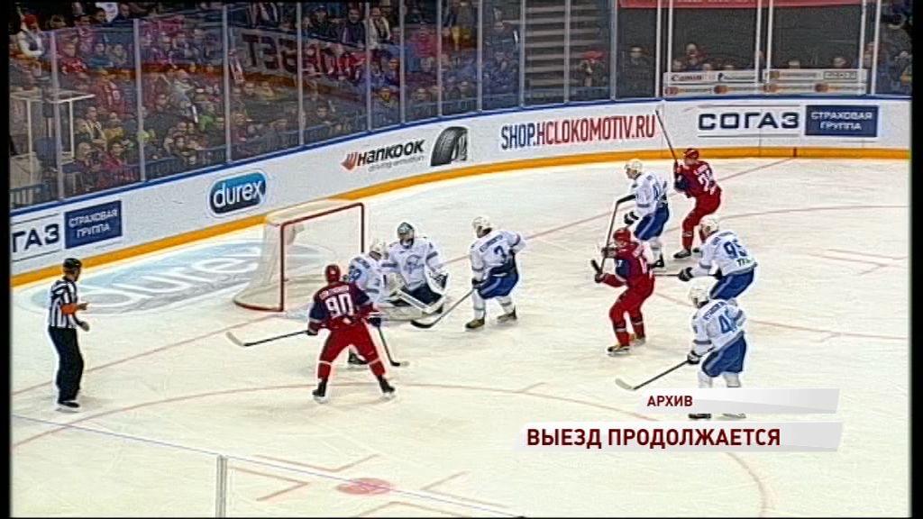 «Локомотив» попытается прервать неудачную серию в матче против «Барыса»