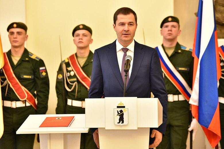 Владимир Волков официально вступил в должность мэра Ярославля