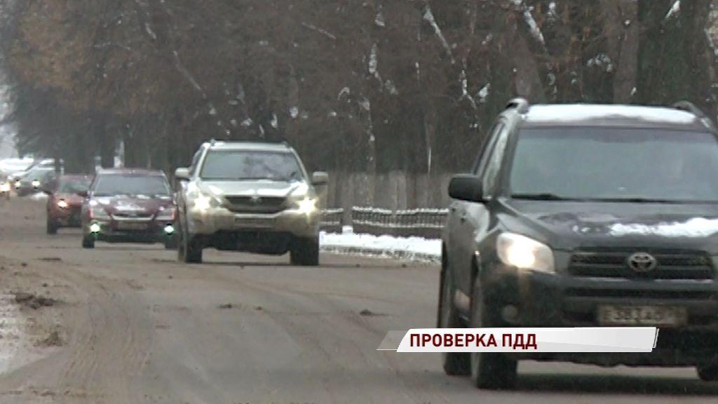 В России предлагают ввести экзамен ПДД при замене прав