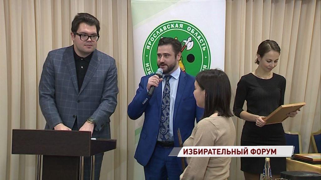 «Первый Ярославский» наградили за лучшее освещение выборов