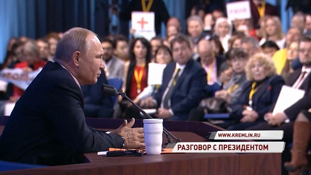 «Не превращайте дискуссию в митинг»: как прошла пресс-конференция Владимира Путина