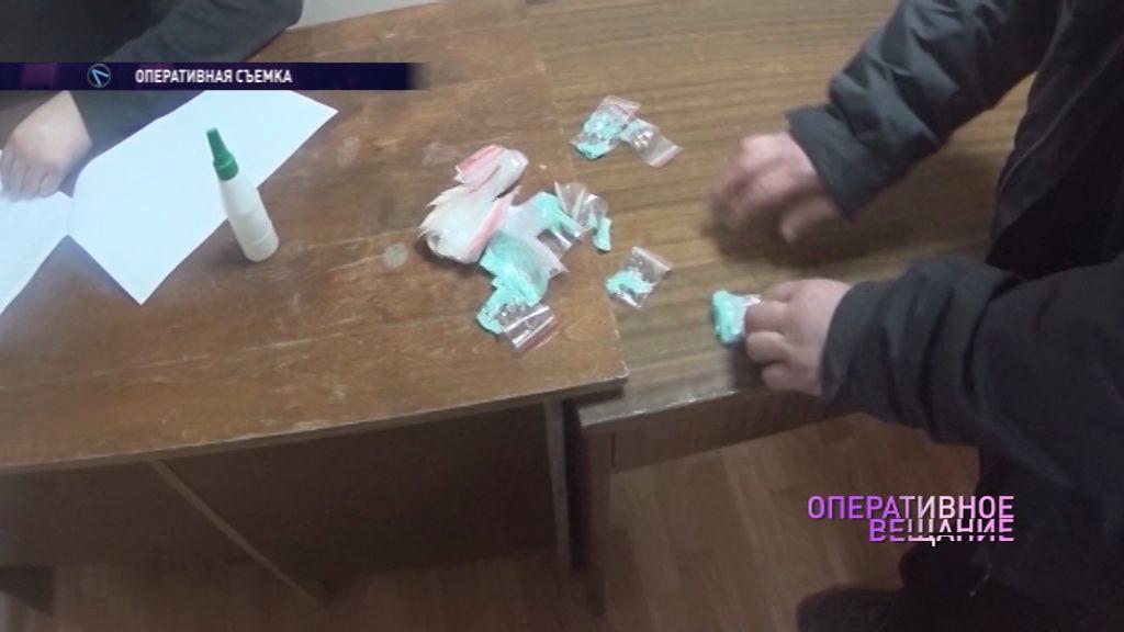 В этом году в Ярославской области было изъято почти 40 килограммов наркотиков