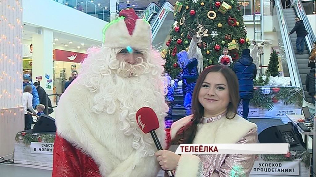 «Первый Ярославский» устроил настоящий праздник для самых юных зрителей и их родителей