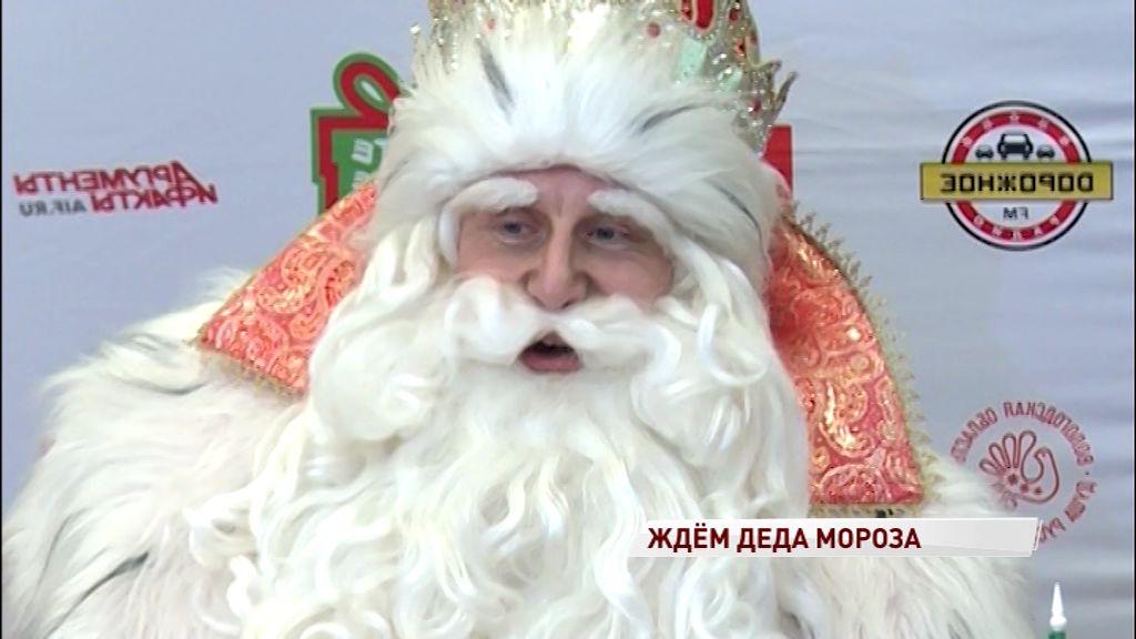 В Ярославле ждут Деда Мороза из Великого Устюга