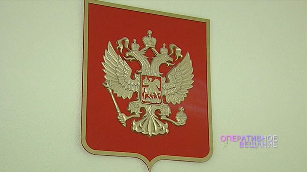 Россияне могут жаловаться в Генпрокуратуру в режиме онлайн
